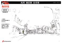 MoriohShoppingStreet-MS.png