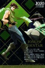 Inherited Card 5 Joseph.png