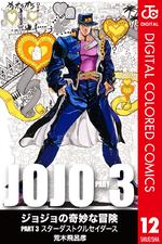SC Color Comics v12.png