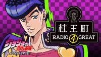 MoriohRadio.jpg