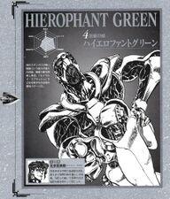 HierophantGreen2.jpg
