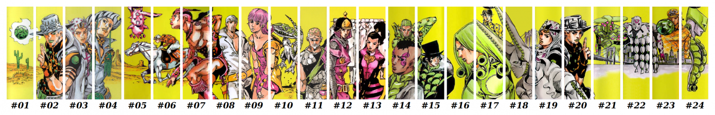 SBR Volume 1-24 Spine Art.png