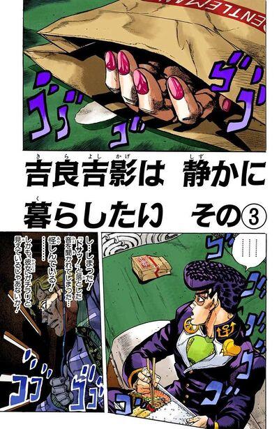 Chapter 344.jpg