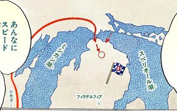 SBR MAP 06.png