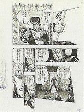 Wj-1992-31-p038.jpg