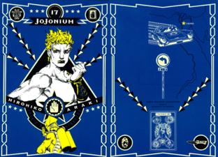 JJN 17 Box.png