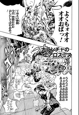 Chapter 477 Cover A Bunkoban.jpg