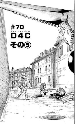 SBR Chapter 70 Tankobon.jpg