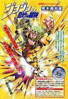 Chapter 589 Magazine Cover.jpg
