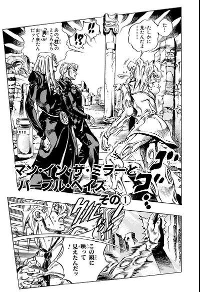 Chapter 479 Cover A Bunkoban.jpg