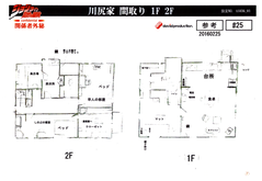 KawajiriHouse2-MS.png