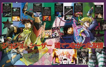 Prince Animage Spring 2013 Pg. 82&83.jpg