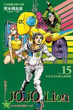 TW Volume 119.jpg