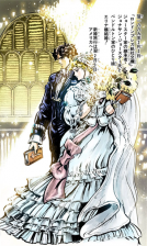 Erina married.png