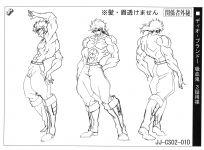Dio anime ref (5).jpg