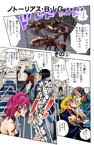 Chapter 534 Cover A.png