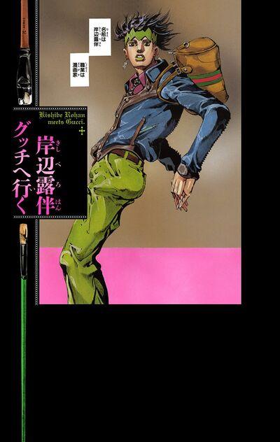 TSKR Gucci cover.jpeg