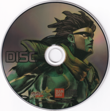 All-Star Battle OST Disc.png