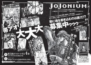 Jojonium Ultra Jump 2013 12--2.png