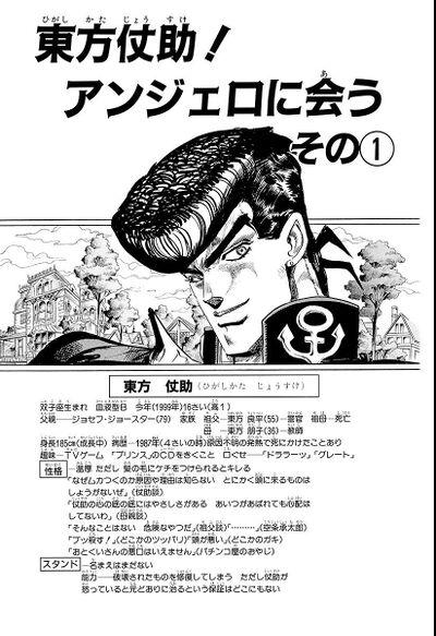 Chapter 269 Bunkoban.jpg