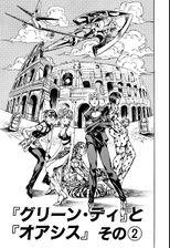 Chapter 555 Bunkoban.jpg