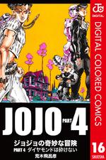 DU Color Comics v16.png