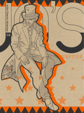 Volume 2.(AnimeDVD).png