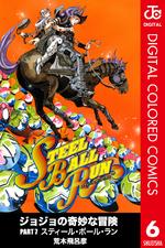 SBR Color Comics v06.png