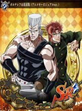 JJSS AnimeKakyoinPolnareff.jpg