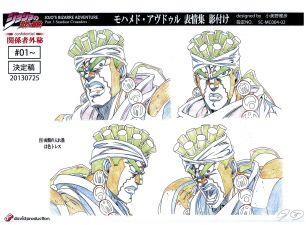 Avdol anime ref (1).jpg