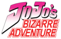 Jojo's Bizarre Adventure (Classic English Logo Vector).png