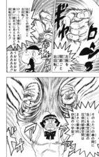 Taizo Vol 3 03 182.jpg