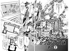Chapter 519 Cover B Bunkoban.jpg