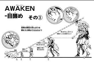 SO Chapter 87 Bunkoban.jpg