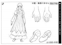 Erina anime ref (2).jpg