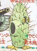 FamicomJump2Mon01.png