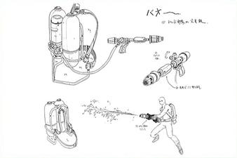 Bg11-Flamethrower-1-MS.png
