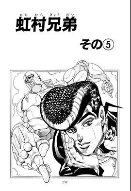 Chapter 278 Bunkoban.jpg