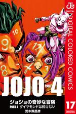 DU Color Comics v17.png