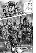 Chapter 81 Cover A Bunkoban.jpg