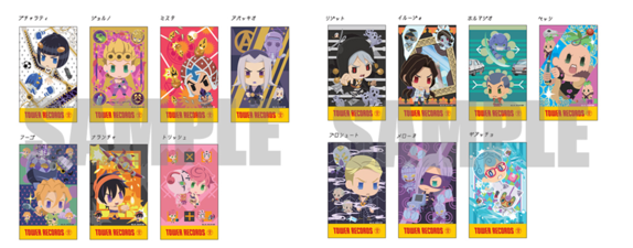 Tower Records PT5 event Cards.png