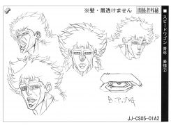 Speedwagon anime ref (2).jpg