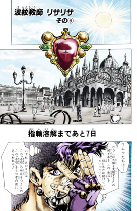 Chapter 76 Cover A.png
