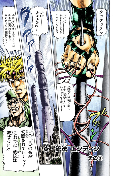Chapter 80 Cover A.png