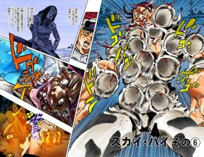 SO Chapter 117 Cover B.jpg