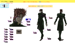 KakyoinDesertNight-MSC.png