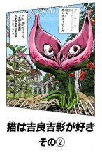 Chapter 393 Cover B.jpg