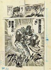 Wj-1988-37-p161.jpg