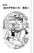 JJL Chapter 18 Tankobon.jpg