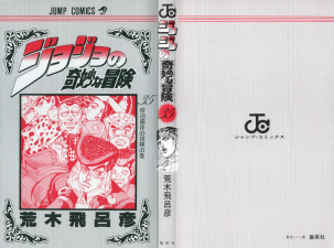 Volume 35 Book Cover.png